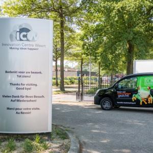 Verlichte zuil - Innovation Centre Weert